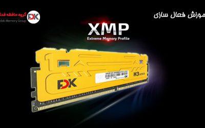 RAM-FDK-INTEL-XMP